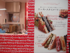 Heavenly Compote Waffle@東京