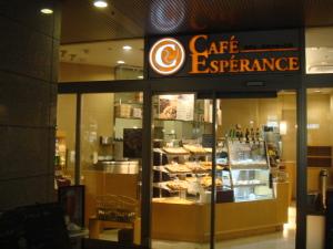 Cafe Esperance@白金高輪