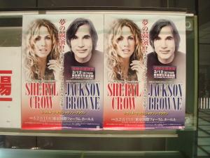 シェリル・クロウ/ジャクソン・ブラウン@東京国際フォーラム