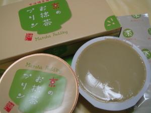 京のお抹茶プリン