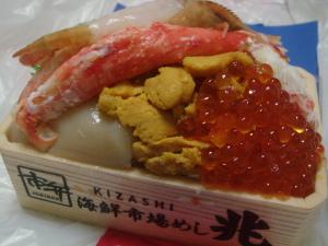 初夏の食品北海道展③