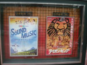 サウンド・オブ・ミュージック④