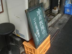 希須林赤坂②
