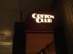 SHANTI@COTTON CLUB2