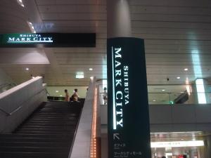 Guitarville Shibuya@SHIBUYA-FM78.4MHz①
