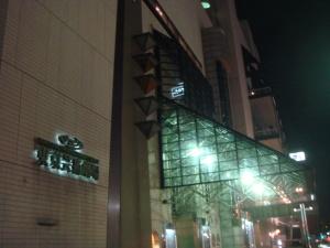 東京芸術劇場①