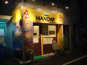 MANDAP1