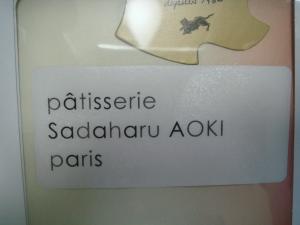 とらや パリ店5