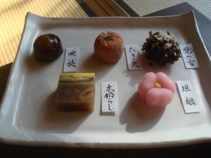 茶寮 宝泉4