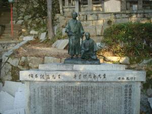 霊山護国神社2