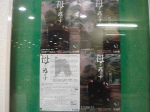 大人計画@下北沢本多劇場2