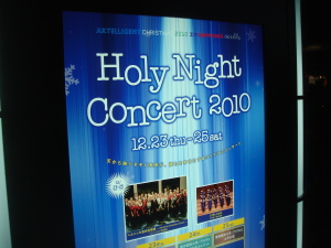 Holy Night Concert1