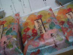 小倉山荘2