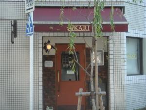 The KARI1