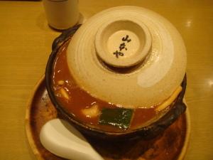山本屋総本家 名鉄店2