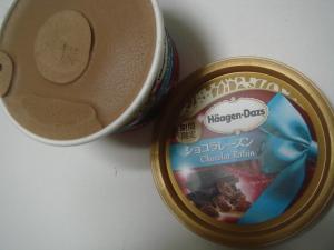 ハーゲンダッツ2