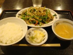 天山飯店3