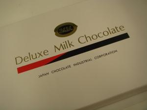 DXミルクチョコレート1