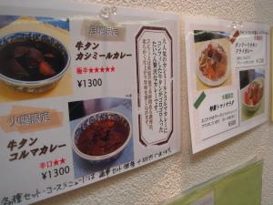 デリー上野店5