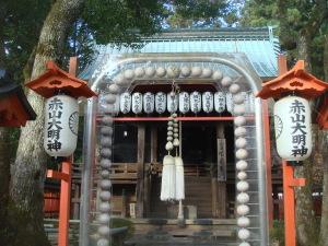 福禄寿神3
