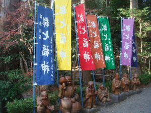 福禄寿神5