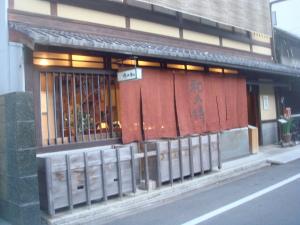 紫野和久傳 堺町店1
