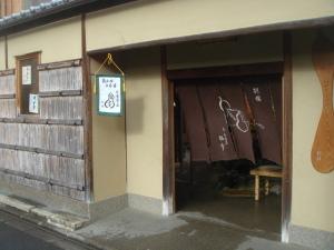 瓢亭別館1