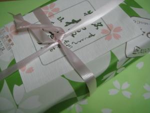 長命寺桜もち1