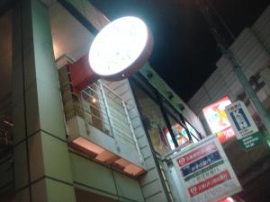 ソーセージスタイル流行hayari1