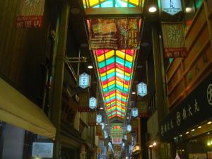 麩嘉 錦市場店1