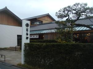 虎屋菓寮 京都一条店1