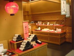 宝泉 JR新幹線京都駅店4