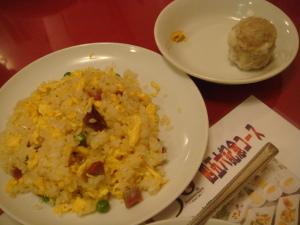 四五六菜館5