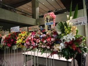 Salyu@東京国際フォーラム3