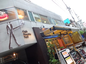 Double Tall Cafe 渋谷店1