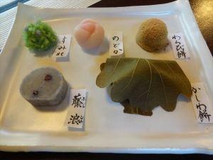 茶寮 宝泉2
