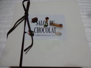 サロン・デュ・ショコラ21