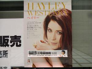Hayley Westenra1