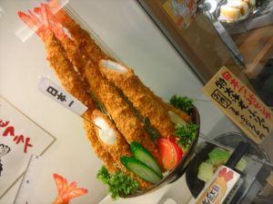 海老どて食堂4