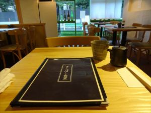 きらぼし食堂3