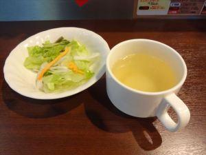 いきなり!ステーキ 3