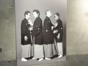六本木歌舞伎3