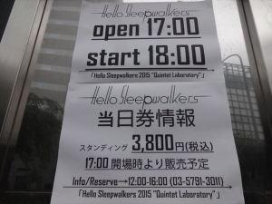Hello Sleepwalkers2