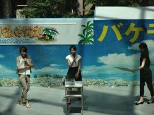 日本テレビ2