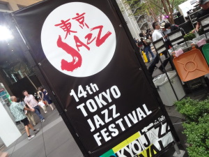 東京JAZZ1