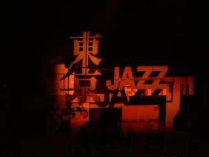 東京JAZZ4