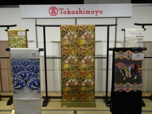 京の冬の旅1
