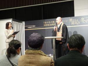 京の冬の旅2
