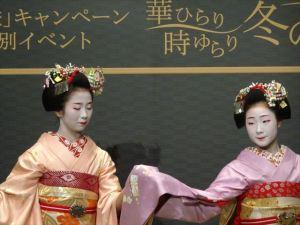 京の冬の旅5