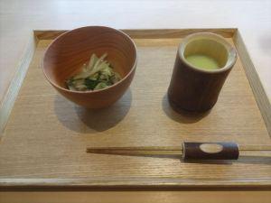 茶洒 金田中3